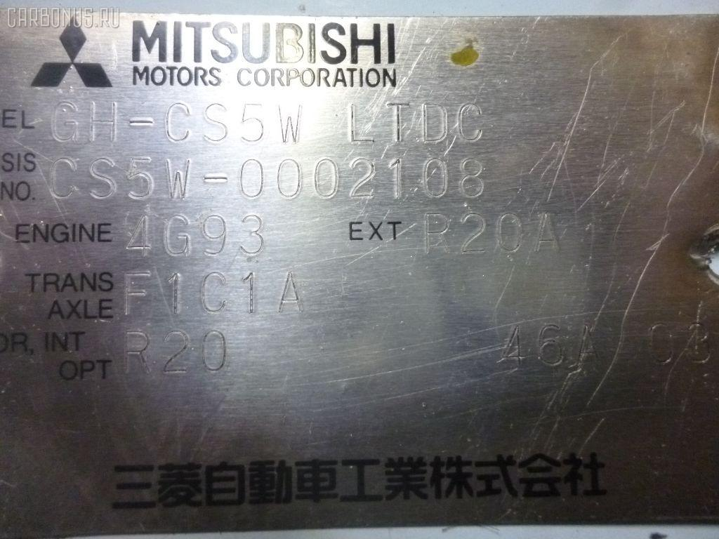 Тросик на коробку передач MITSUBISHI LANCER CEDIA WAGON CS5W 4G93 Фото 2