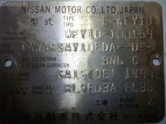 Подкрылок Nissan Sunny california WFY10 GA15DE Фото 2