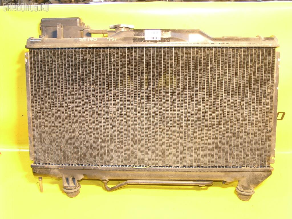 Радиатор ДВС TOYOTA CORONA ST190 4S-FE. Фото 2