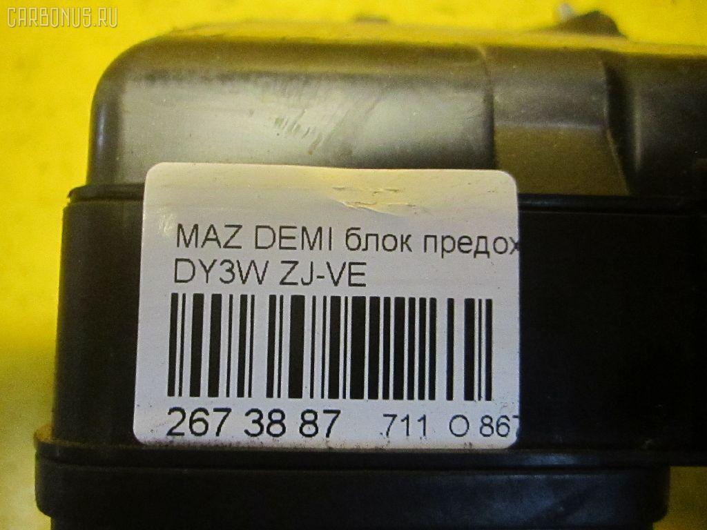 Блок предохранителей MAZDA DEMIO DY3W ZJ-VE.