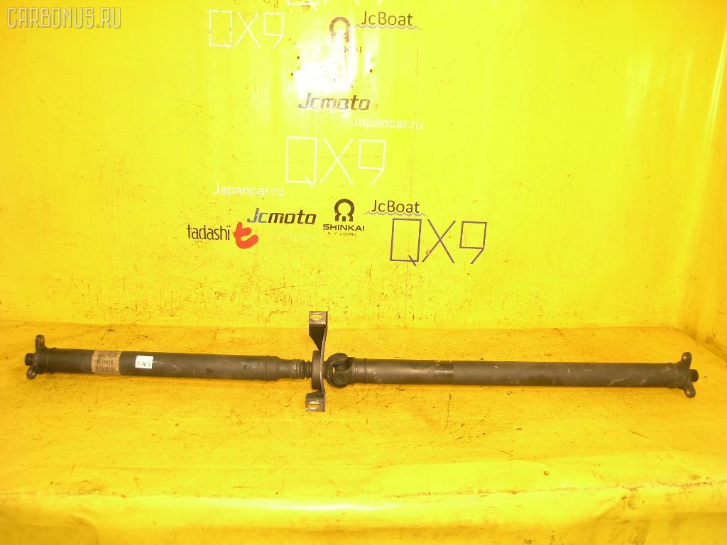 Кардан MERCEDES-BENZ E-CLASS W210.055 104.995. Фото 1