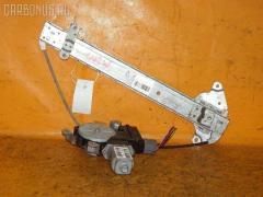 Стеклоподъемный механизм MITSUBISHI AIRTREK CU2W Фото 1