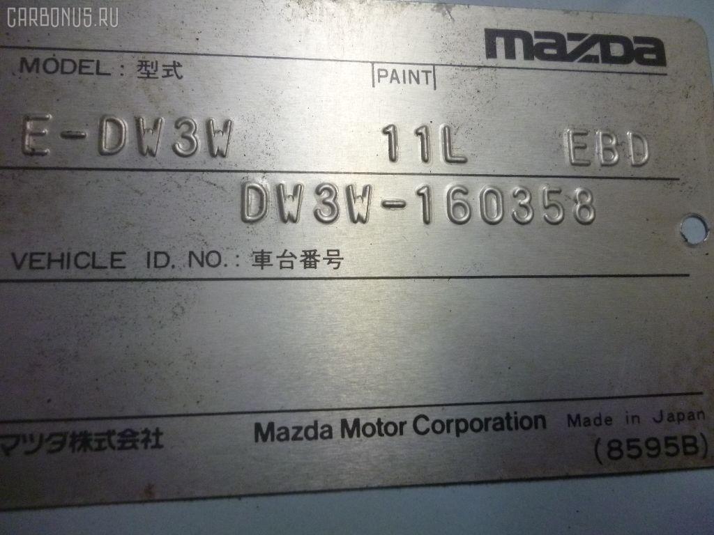 Бачок расширительный MAZDA DEMIO DW3W B3 Фото 2