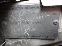 Влагоотделитель Toyota Estima MCR40W 1MZ-FE Фото 4