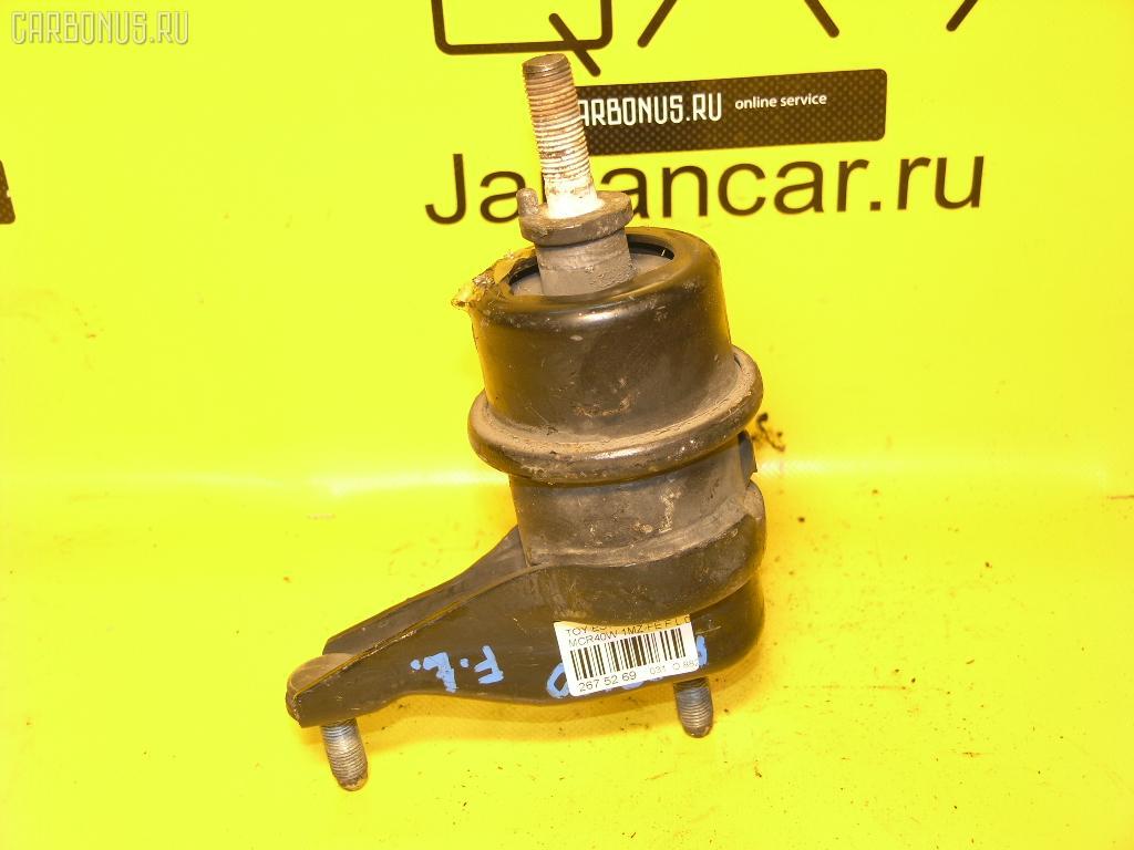 Подушка двигателя TOYOTA ESTIMA MCR40W 1MZ-FE. Фото 1