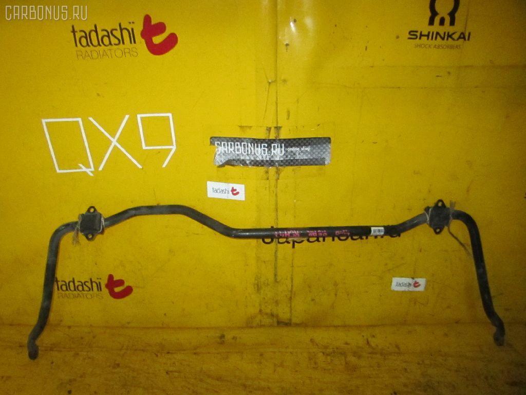 Стабилизатор Toyota Hiace regius RCH47W Фото 1