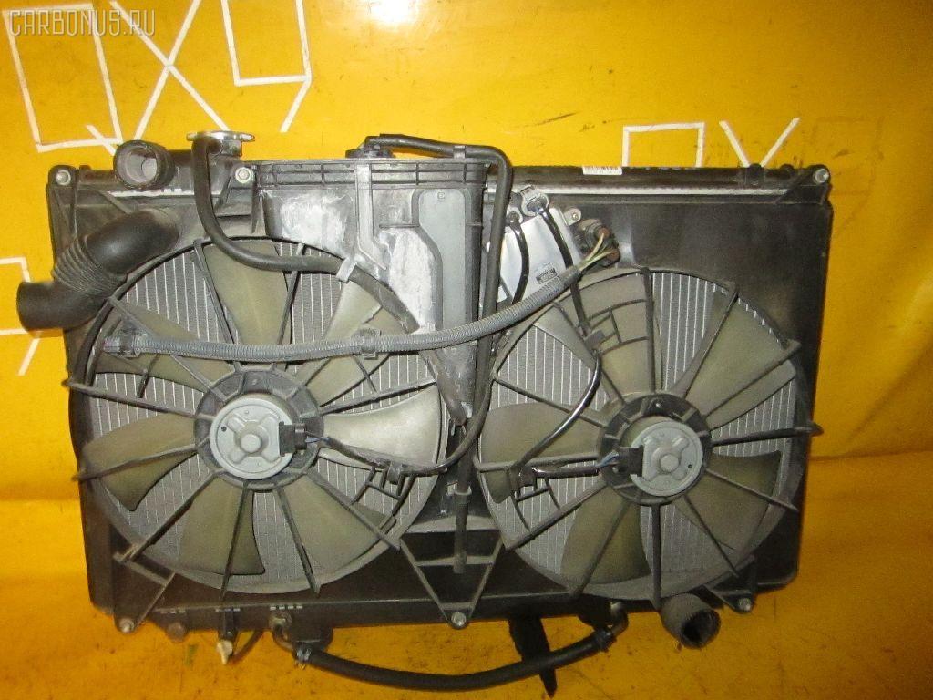 Радиатор ДВС TOYOTA CROWN MAJESTA UZS171 1UZ-FE. Фото 9