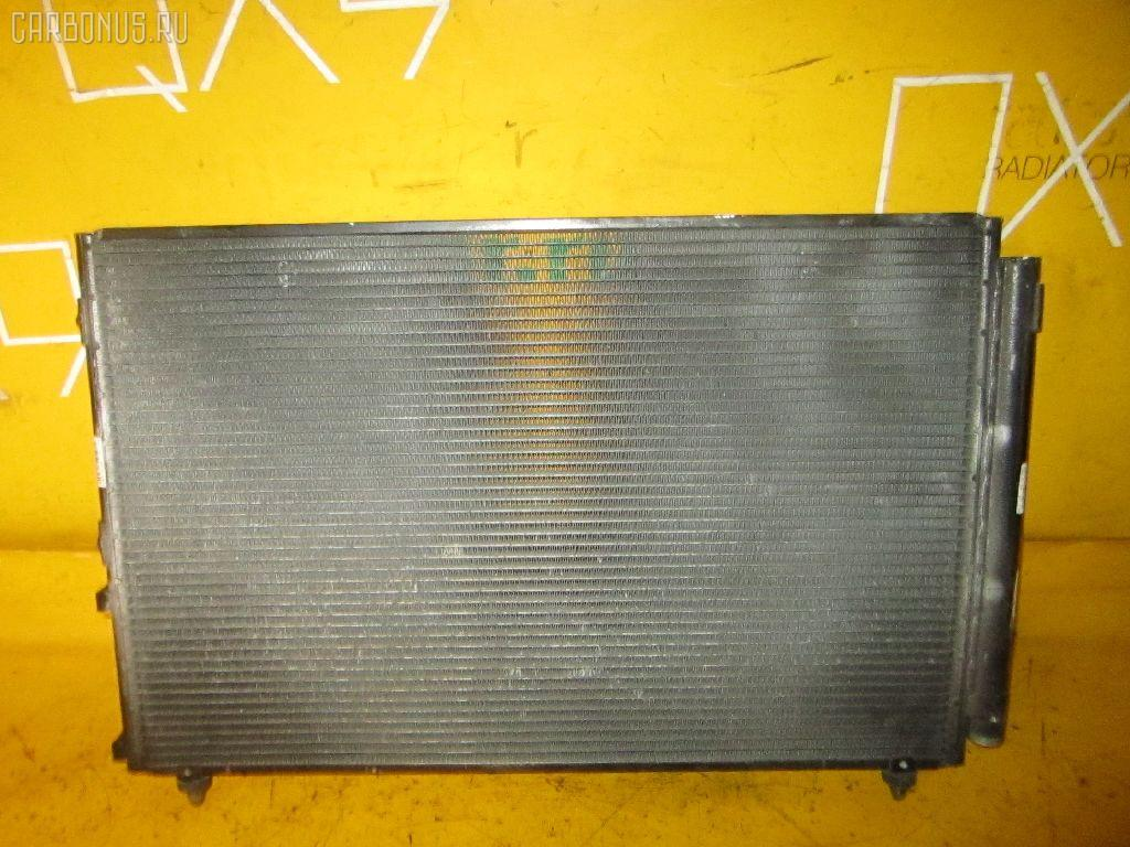 Радиатор кондиционера TOYOTA CROWN MAJESTA UZS171 1UZ-FE. Фото 6