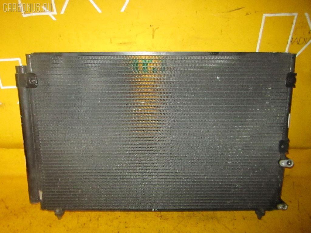 Радиатор кондиционера TOYOTA CROWN MAJESTA UZS171 1UZ-FE. Фото 7