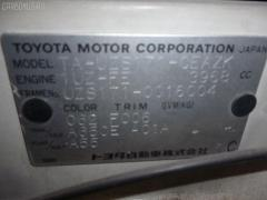Стоп Toyota Crown majesta UZS171 Фото 3