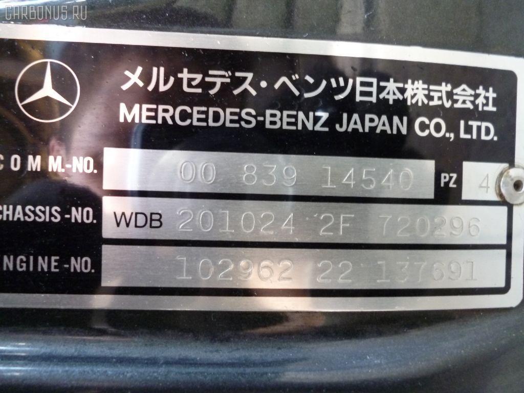 Блок ABS MERCEDES-BENZ 190-CLASS W201.024 102.962 Фото 5