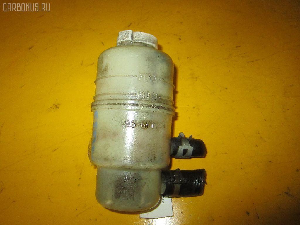 Бачок гидроусилителя MITSUBISHI AIRTREK CU2W 4G63T. Фото 9