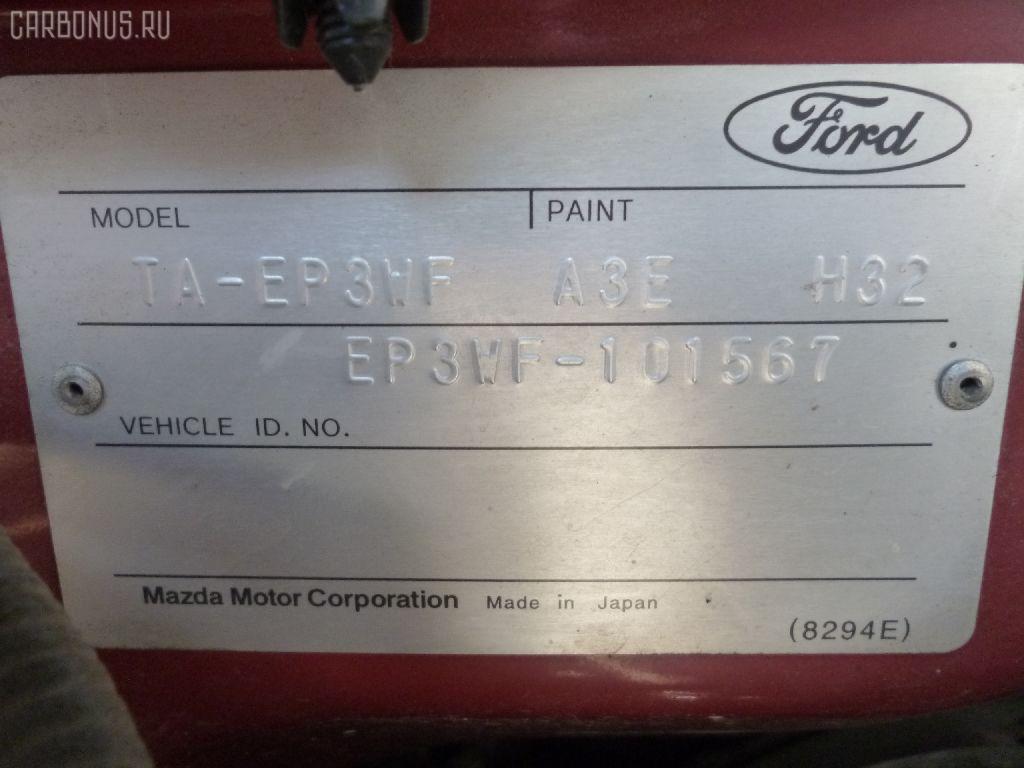 Тросик на коробку передач FORD ESCAPE EP3WF L3-DE Фото 2