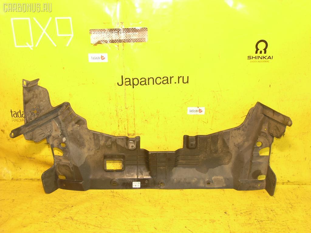 Защита двигателя HONDA SABER UA4 J25A. Фото 1