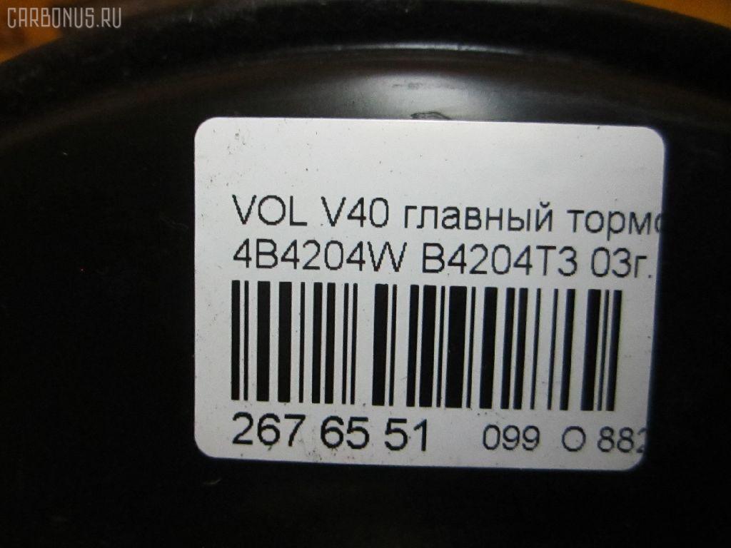 Главный тормозной цилиндр VOLVO V40 VW B4204T3 Фото 4
