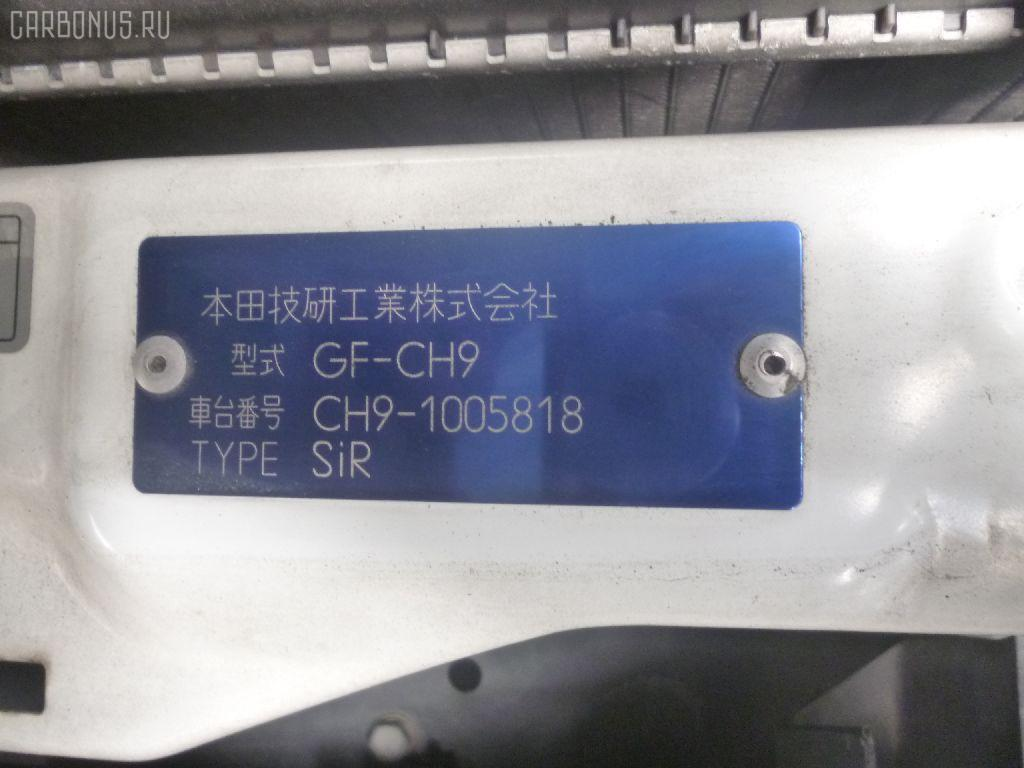 Решетка радиатора HONDA ACCORD WAGON CH9 Фото 3