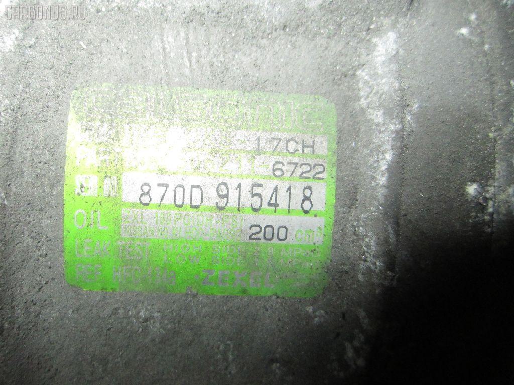 Компрессор кондиционера NISSAN RNESSA N30 SR20DE. Фото 1
