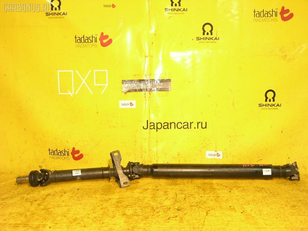Кардан TOYOTA MARK II JZX90 1JZ-GE. Фото 1