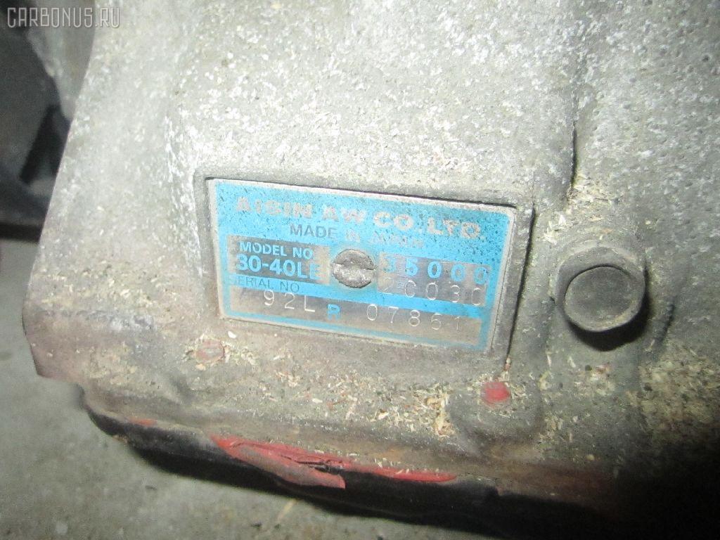 КПП автоматическая TOYOTA MARK II JZX90 1JZ-GE. Фото 5