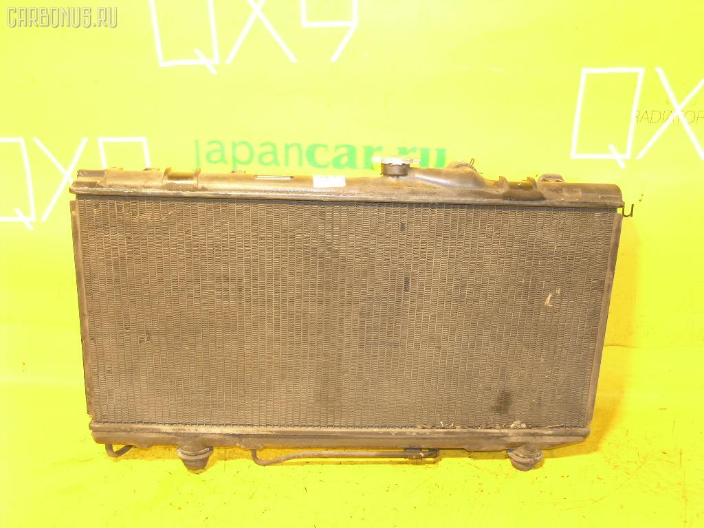 Радиатор ДВС TOYOTA CARINA ED ST182 3S-FE. Фото 1