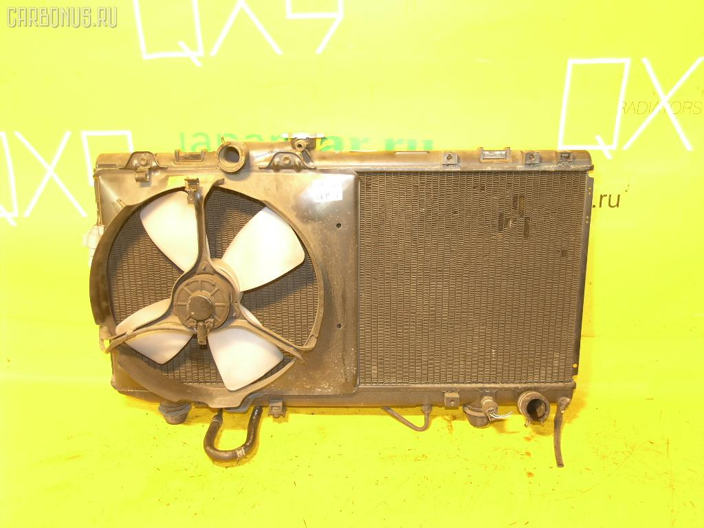 Радиатор ДВС TOYOTA CARINA ED ST182 3S-FE. Фото 2