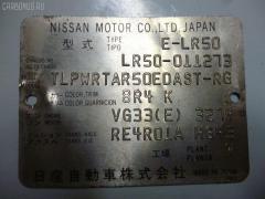 Стекло Toyota Crown JZS151 Фото 2