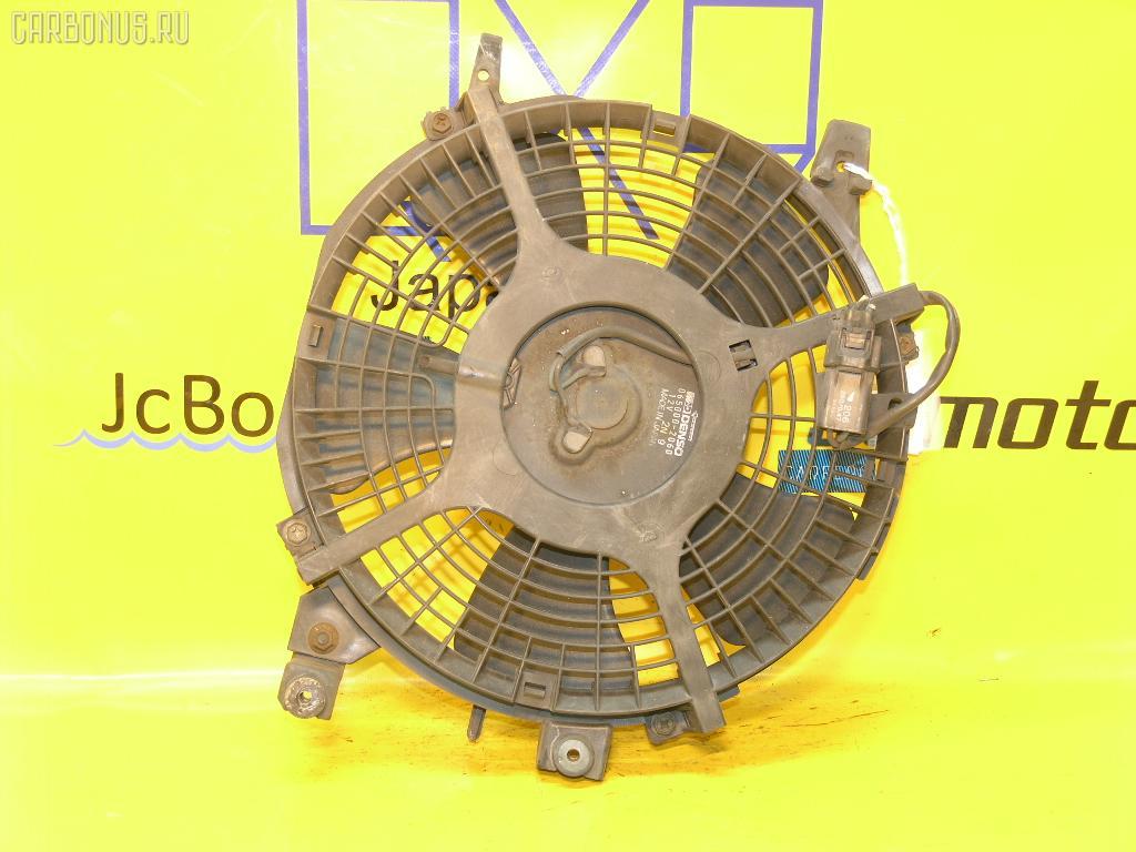 Вентилятор радиатора кондиционера TOYOTA COROLLA AE100 5A-FE. Фото 3