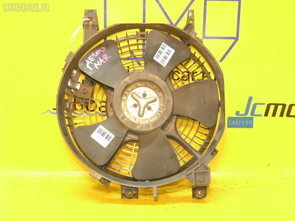 Вентилятор радиатора кондиционера TOYOTA COROLLA AE100 5A-FE. Фото 4