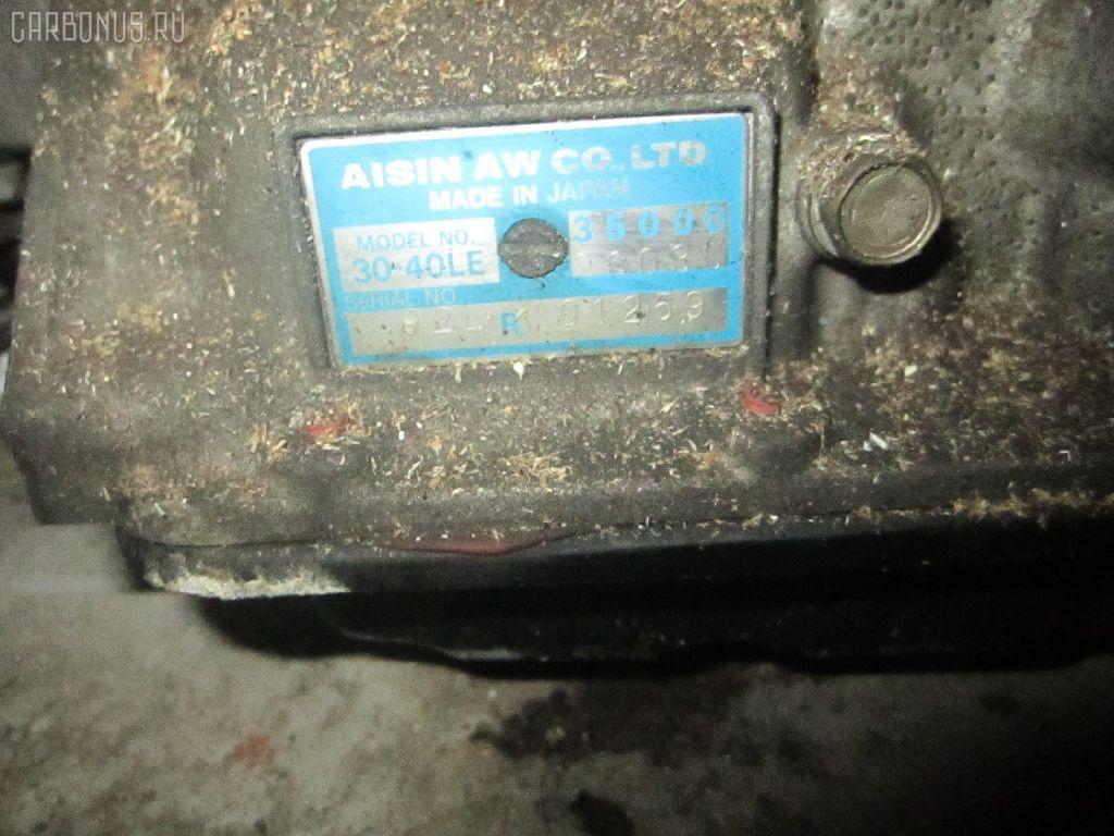 КПП автоматическая TOYOTA MARK II JZX90 1JZ-GE. Фото 9