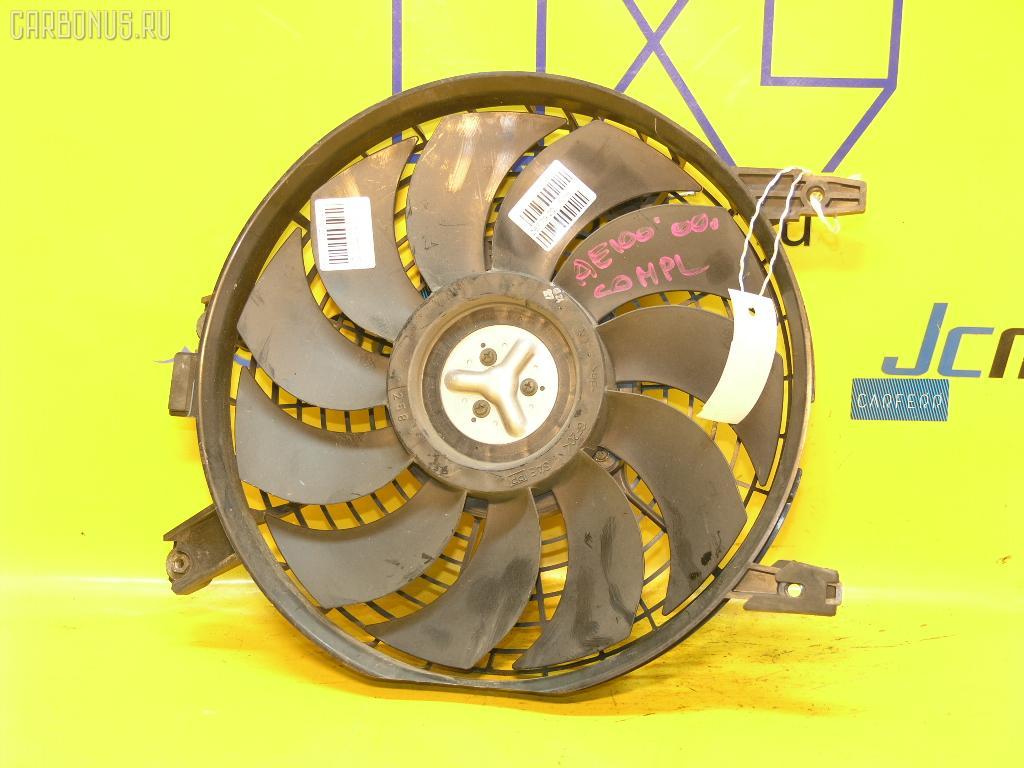 Вентилятор радиатора кондиционера TOYOTA COROLLA AE100 5A-FE. Фото 5