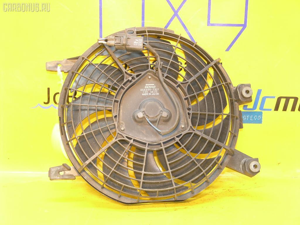 Вентилятор радиатора кондиционера TOYOTA COROLLA AE100 5A-FE. Фото 6