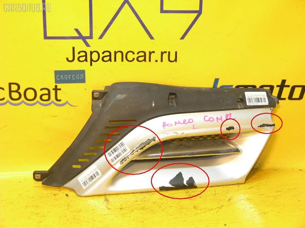 Решетка радиатора ALFA ROMEO 166 936A1 Фото 1
