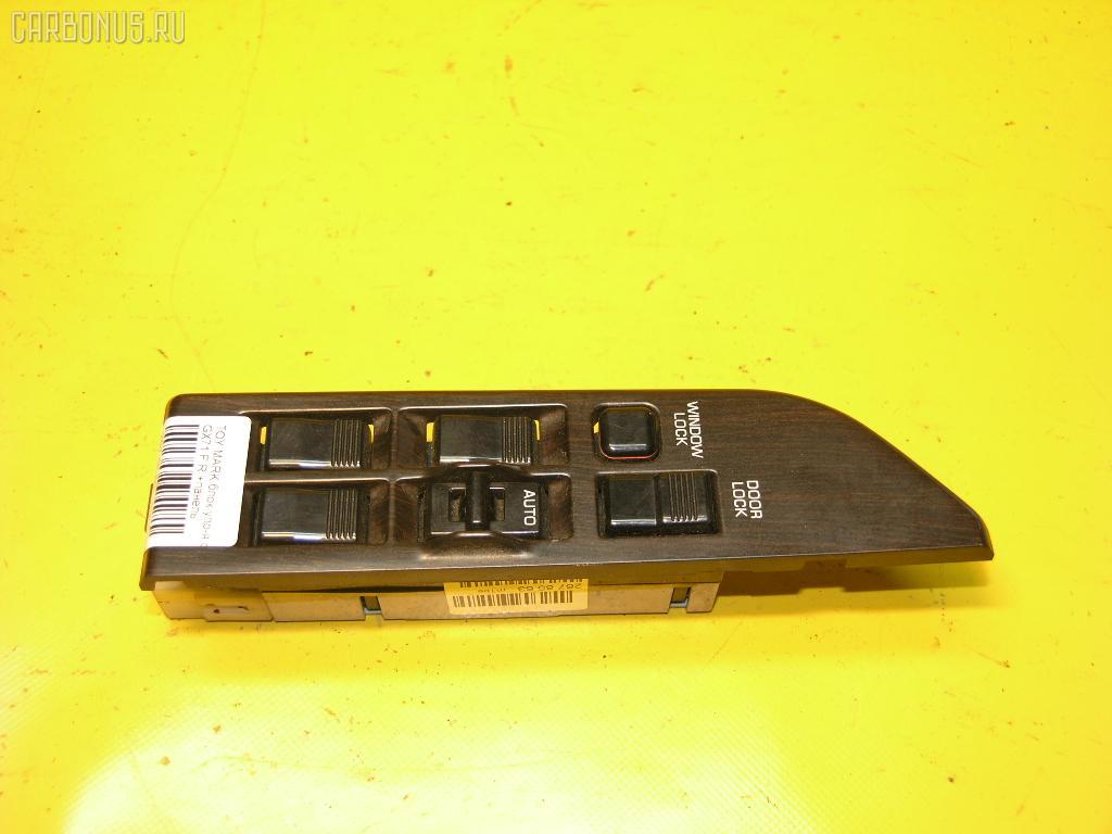 Блок упр-я стеклоподъемниками TOYOTA MARK II GX71. Фото 1