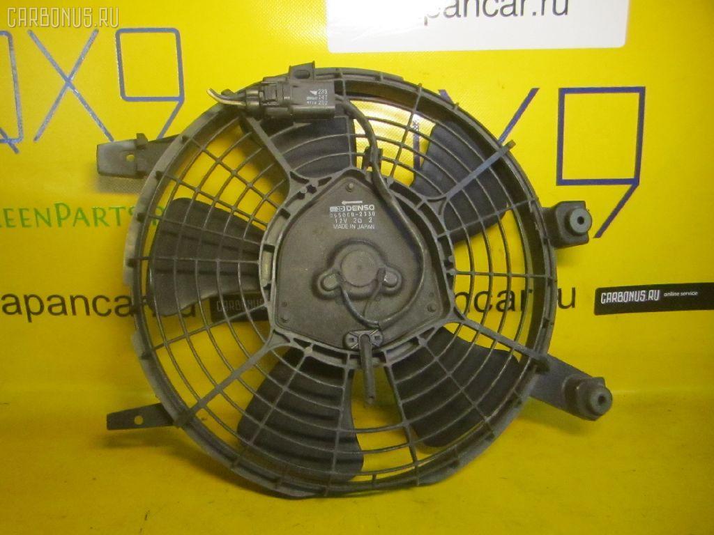 Вентилятор радиатора кондиционера TOYOTA COROLLA AE100 5A-FE. Фото 7
