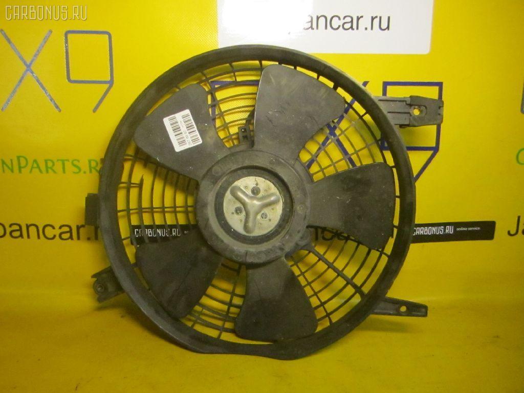 Вентилятор радиатора кондиционера TOYOTA COROLLA AE100 5A-FE. Фото 8