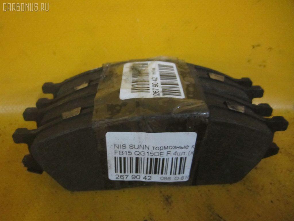 Тормозные колодки NISSAN SUNNY FB15 QG15DE. Фото 3