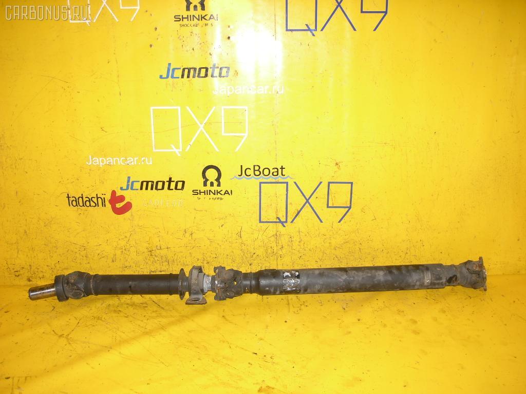 Кардан TOYOTA MARK II JZX81 1JZ-GE. Фото 1