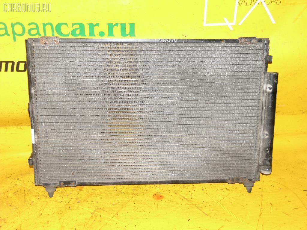 Радиатор кондиционера TOYOTA NADIA SXN10 3S-FE. Фото 9