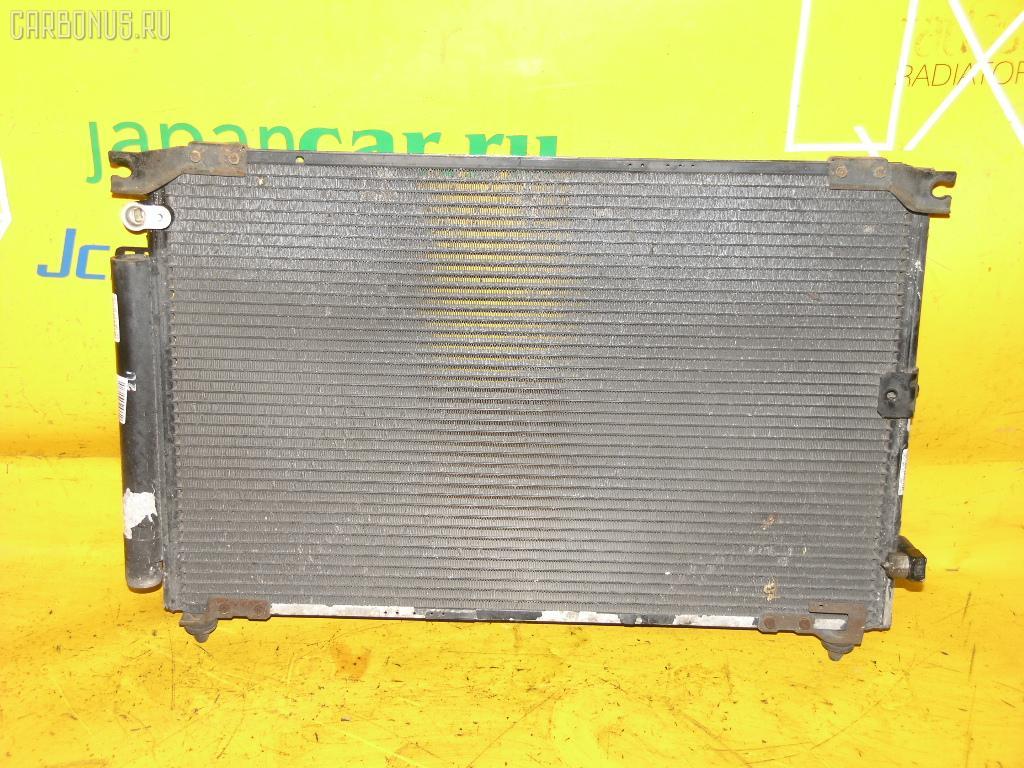 Радиатор кондиционера TOYOTA NADIA SXN10 3S-FE. Фото 10