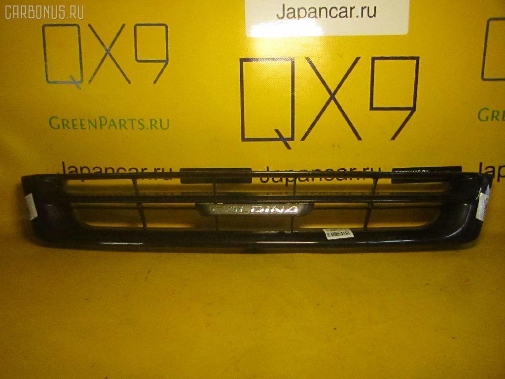 Решетка радиатора TOYOTA CALDINA ST191G. Фото 5