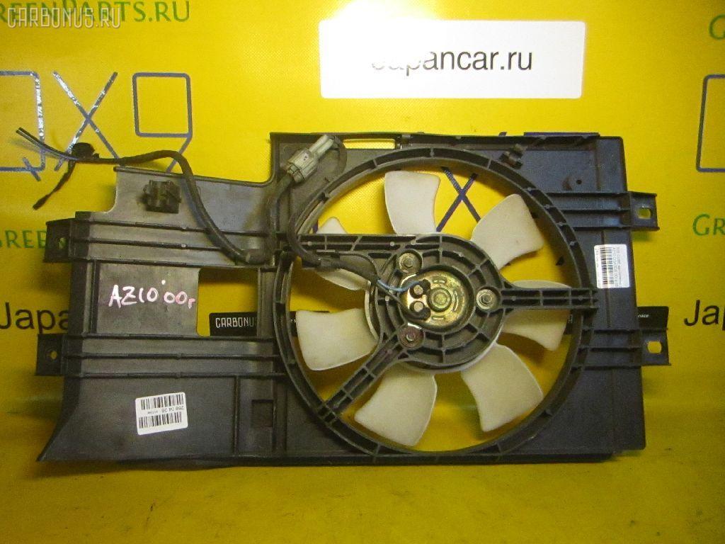 Вентилятор радиатора кондиционера NISSAN CUBE AZ10 CGA3DE. Фото 8