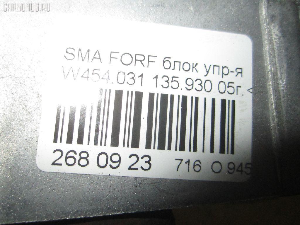 Рулевая рейка SMART FORFOUR W454.031 135.930 Фото 7