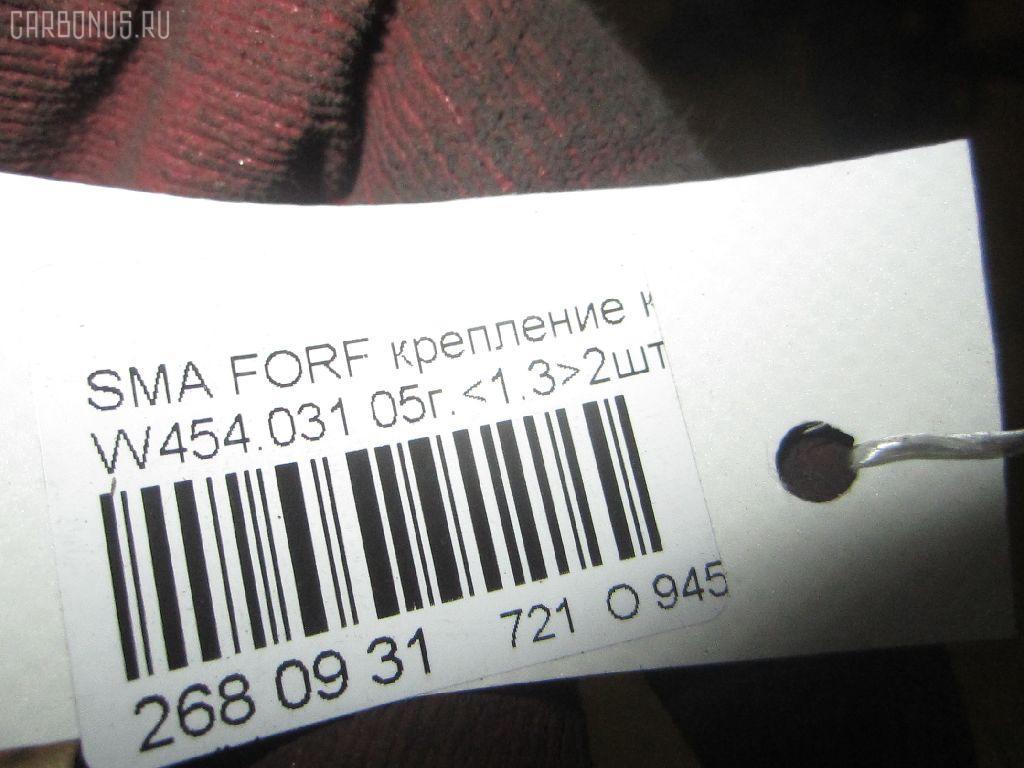 Петля капота SMART FORFOUR W454.031 Фото 6