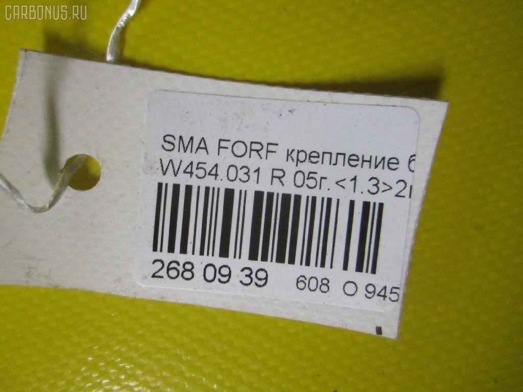 Крепление бампера SMART FORFOUR W454.031 Фото 7