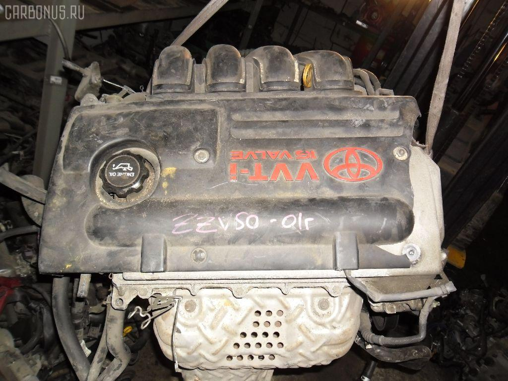 Двигатель TOYOTA VISTA ARDEO ZZV50G 1ZZ-FE. Фото 2