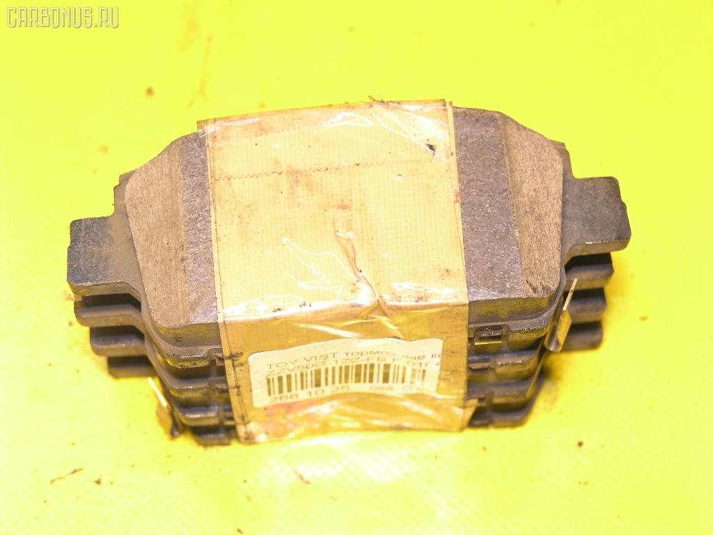 Тормозные колодки TOYOTA VISTA ARDEO ZZV50G 1ZZ-FE. Фото 2