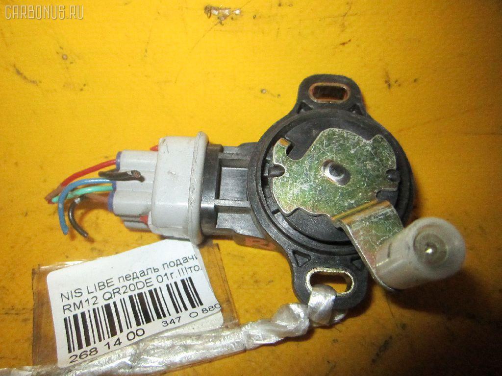 Педаль подачи топлива NISSAN LIBERTY RM12 QR20DE. Фото 4