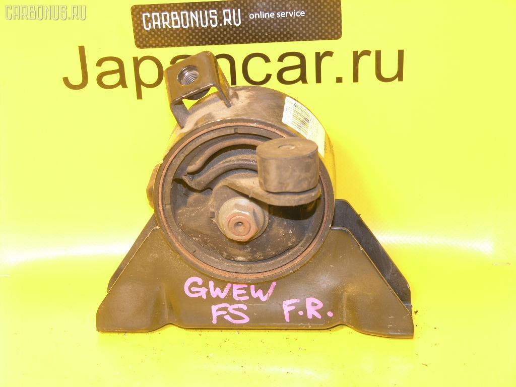 Подушка двигателя MAZDA CAPELLA WAGON GWEW FS-DE. Фото 1