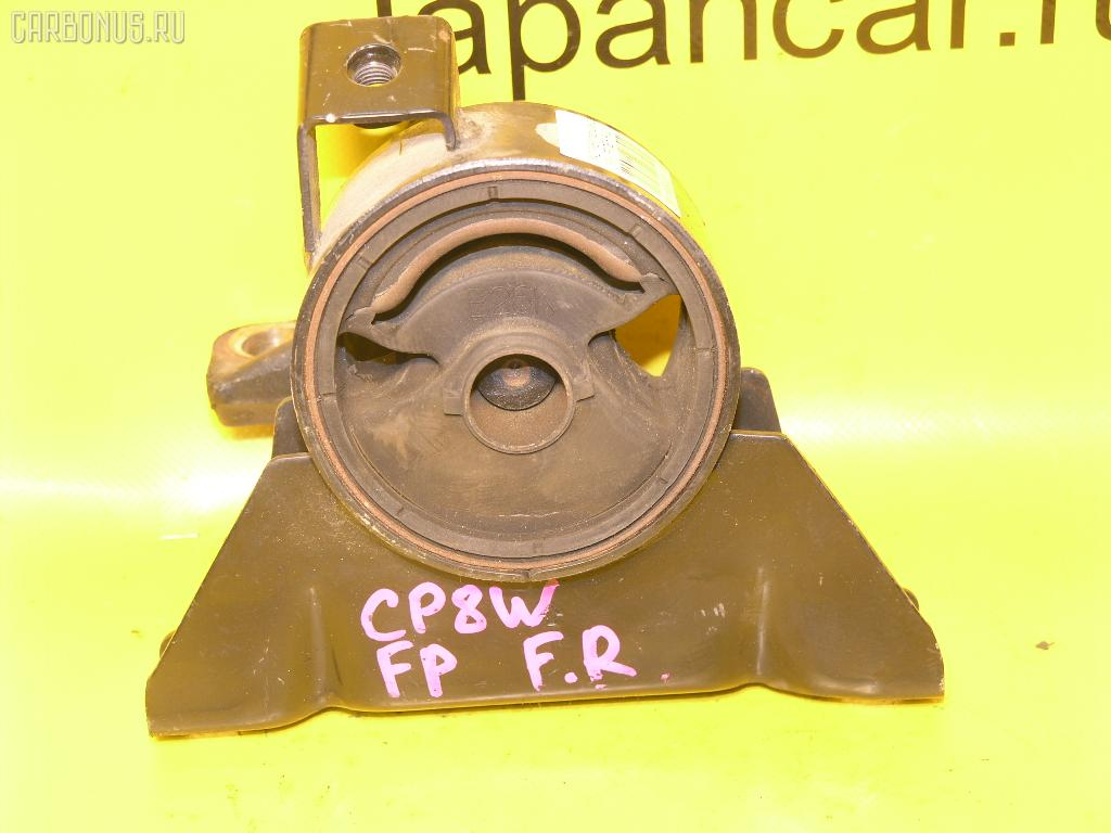 Подушка двигателя MAZDA PREMACY CP8W FP-DE. Фото 1