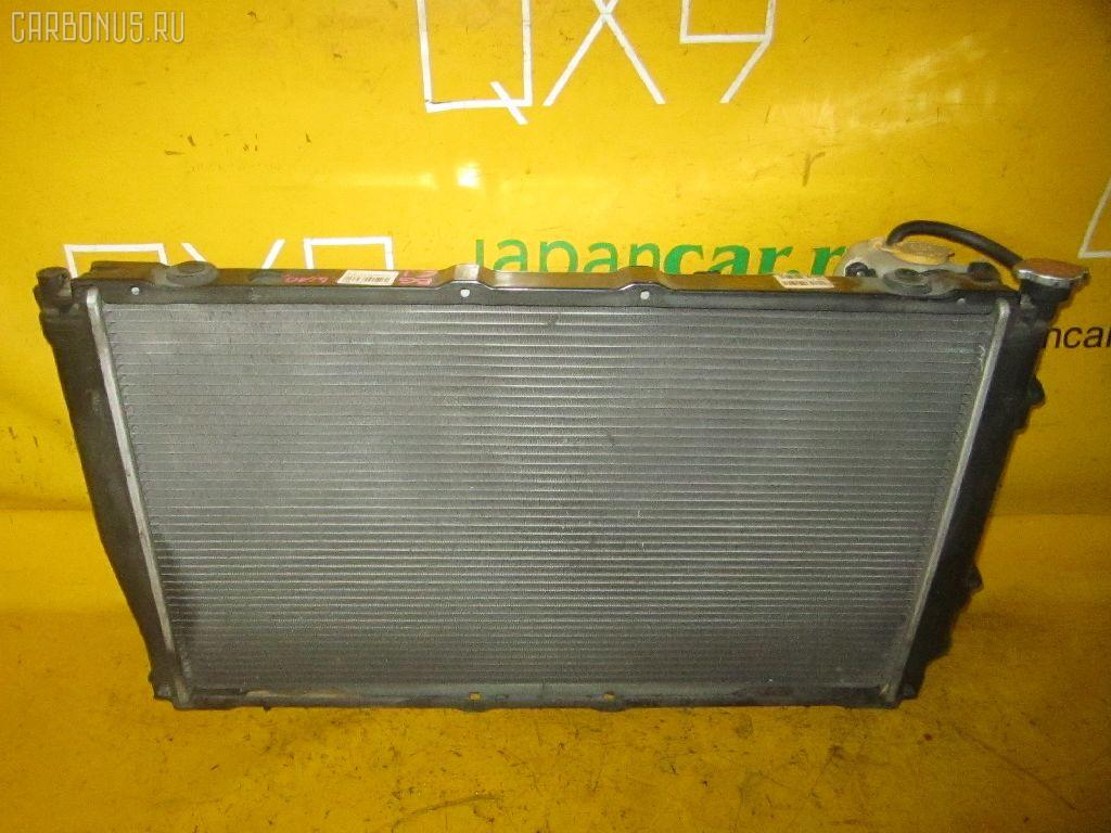 Радиатор ДВС SUBARU LEGACY GRAND WAGON BG9 EJ25. Фото 2